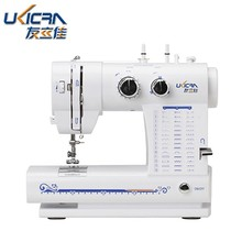 chinese UKICRA Stitcher Sewing Machine Easy Manual Price