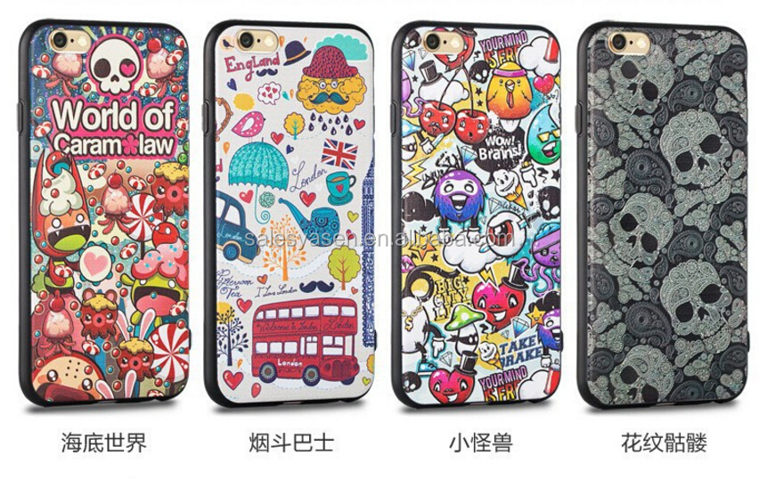 Printed hybrid case TPU+PC 2 in 1 Silicone Cover for Embossed Phone Case for iPhone 6
