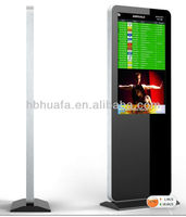 "42"" floor standing LCD android network digital signage player"