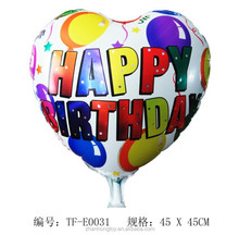 "china factory 18"" inches happy birthday design foil mylar balloons wholesale"