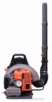 EB-650E backpack gasoline protable air Blower