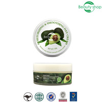 Avocado best face moisturizing and smoothing day cream q10 for dry skin