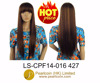 Wholesale Quality Affordable Brunette Extra Long Bangs Straight WIg