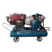 2V Piston air compressor Diesel/Electric Jiushan Brand