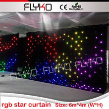 DMX led cloth starry night sky projector curtain