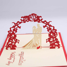 fancy laser cut 3d pop up wedding invitation greeting cards thank you cards