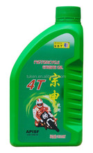 API SF 15W40 motor oil,motorcycle engine oil,4T Motorcycle Lubricating oil for ZONGSHEN motorcycle