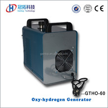 Small model Hho / Oxyhydrogen generator /brown gas welding gas