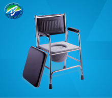 Comfortable Black Backrest and Seat Steel commode wheelchair/commode toilet chair BZ893