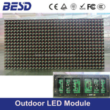 P10 outdoor wholesales RGB 16x32dots led module/HD P10 DIP full color 16x32 led display module