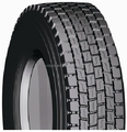 2017 new TBR Truck tyre Wholesale Cheap Products Looking for Distributor