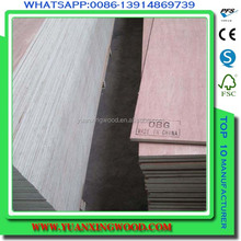 low prices laminated veneer lumber (lvl)in china