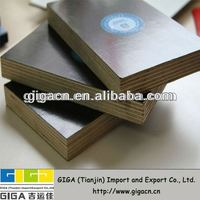 giga a good plywood/construction companies in china