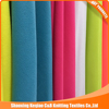 China Keqiao factory supplier price micro DTY 75D polar fleece fabric