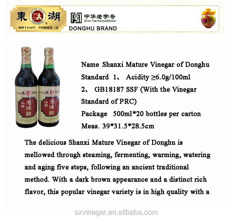 500mlFamous product Distilled Sweet and Sour Black Shanxi Vinegar