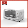 8L Table Top Electric Oven Small
