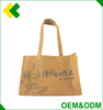 High quality flower printing non woven shopping bag
