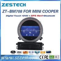 car dvd navigation for BMW mini cooper car dvd navigation system with audio dvd player ZT-BM708