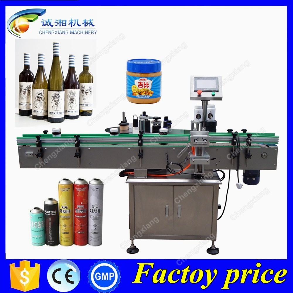 Top Quality labelling machine coffee bottle