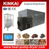 Industrial Food Dehydrator/stainless steel seafood dryer/commercial dehydrator