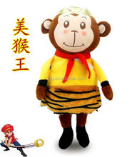 Plush Cute Monkey King with Leopard pants