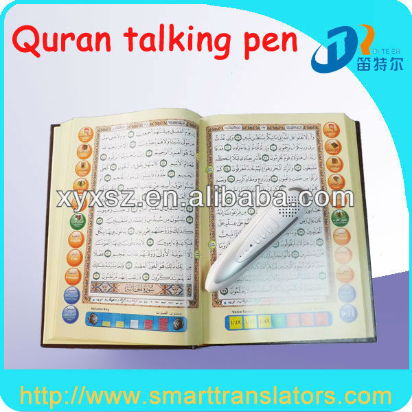 Quran muslim azan clock M10 Quran read mp3 player+Multi-language reading
