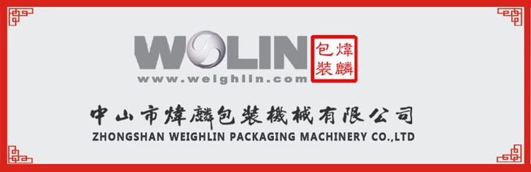 Automatic filling packaging machine with 6head multihead linear weigher packing small granule sugar salt