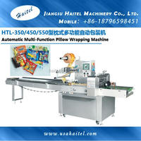 HTL-350/450/550 Automatic Multi-Function Large Pillow Wrapping Machine For Popping Rice Cake, Pie, Bread, Instant Noodle, Pills