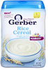 GERBER Cereal Rice 2(3x16oz)