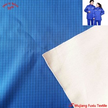 twill bonded knit waterproof ESD conductive yarn carbon fiber fabric for work uniform