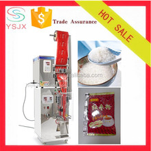 three side sealing automatic tea bag package machine