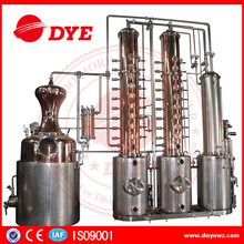20bbl stainless steel beer brewing equipment