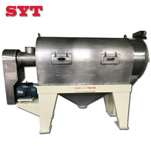 Pharmaceutical sugar powder processing and screening airflow Turbo rotary sifter
