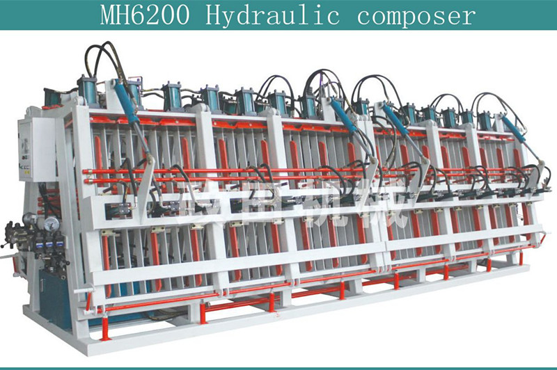 Automatic Hydraulic composer / clamp carrier/timber press