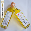 HACCP Approved Natural perilla seed oil