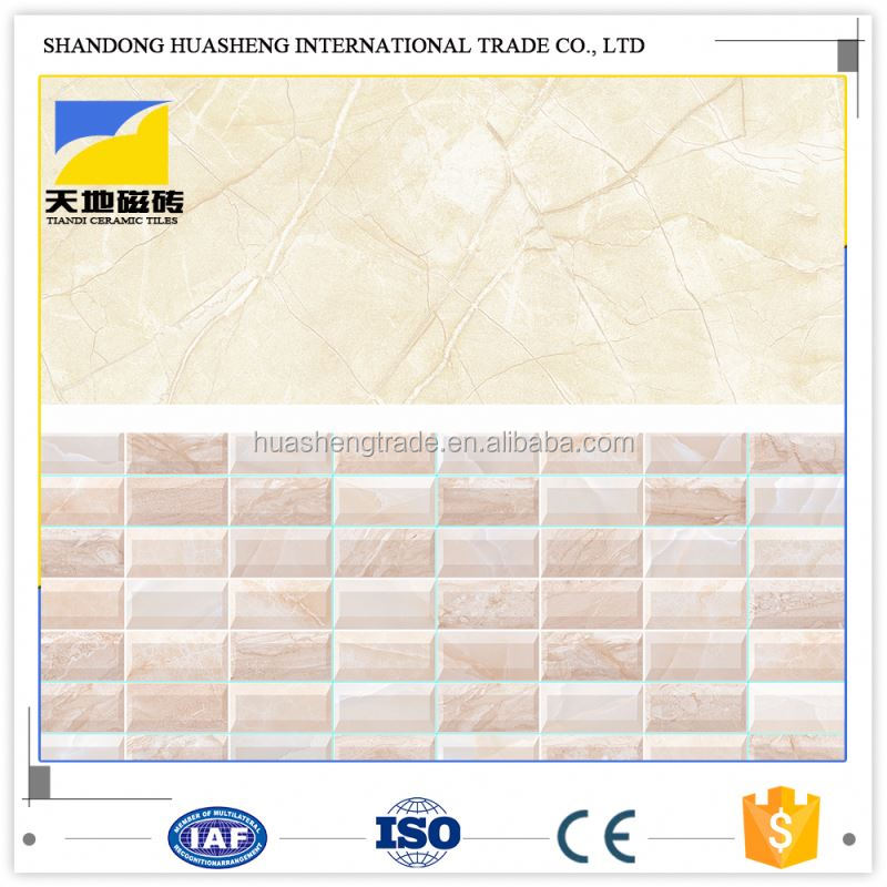 Wholesale High Standard Painted Bathroom Ceramic Wall Tile