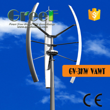 3kw Spiral vertical axis wind turbine ,off-grid small windmill turbine for home use