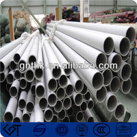 Inconel 600 thin wall stainless steel seamless pipe