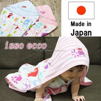 Japan Cute looking for dealer in russia Receiving Blanket for baby Wholesale