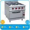 2017 Best Selling Commercial Gas Cooking Range - Electric Oven, 106,000 BTU, TT-WE157D