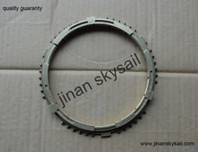 Higer Yutong Zhongtong Kinglong Ankai advance HC5S-75 parts Advance HC5S-75 Synchro ring of 2 3 gear HC5S-75-SR23