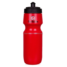 Plastic Fitness Cycling/Bike/Bicycle Sports Drinking Water Bottle With Push Pull Cap