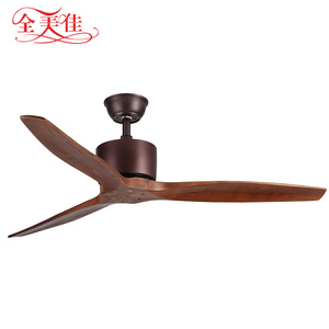 China factory electric power decorative 52'' 3 blades wood fans ceiling