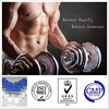 Factory Price SARMS IBUTAMORIN Ibutamoren MK-677 Powder