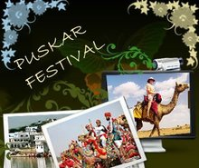 Pushkar Tour, Pushkar Tours, Tour to Pushkar, Puskar tours 2012