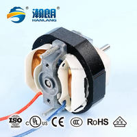 shaded pole induction motor small ac fan motor for air purifier eliminator and humidifier small home applicance