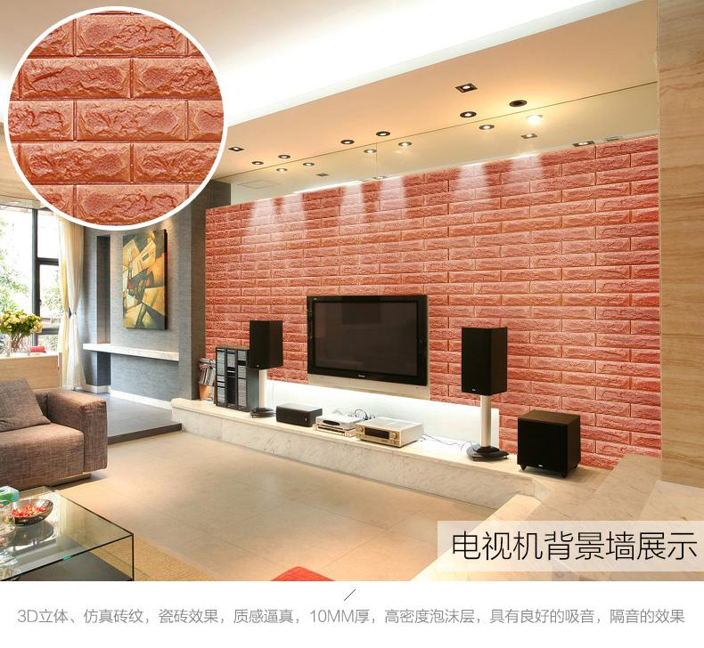 List Manufacturers of Brick Wallpaper Philippines Buy Brick