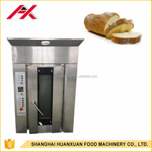 Commercial Bread Rotary Oven Roaster Electric/Gas Hot Air Rotary Bakery Oven Price