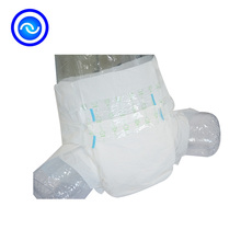 Made in China 2017 Best selling products printed adult diaper in bulks
