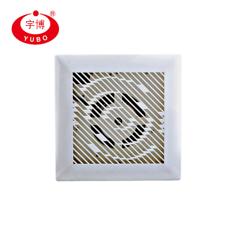 Plastic Domestic Cheap Home <strong>Exhaust</strong> Fans Kitchen Bathroom Ceiling Ventilation Fan 14B